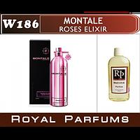 «Roses Elixir» от Montale. Духи на разлив Royal Parfums 100 мл