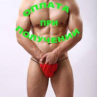 Сексуальне чоловіча нижня білизна труси стрінги, фото 1