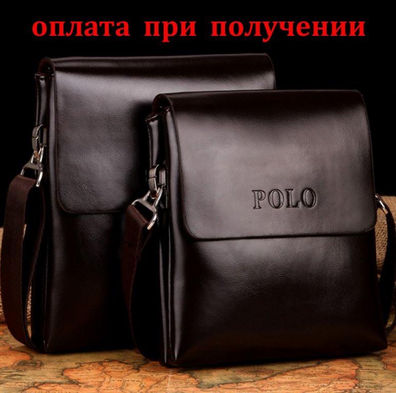 Сумка мужская кожаная бренд POLO Поло (маленькая)