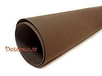 Фоамиран иранский (темно коричневый) 60*70см