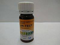 Тест-полоска рН-тест 50 шт / Норма
