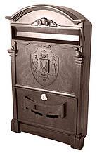 Поштова скринька колір коричневий з Тризубом України