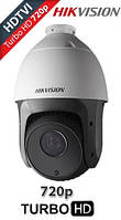 1MP Роботизированная Hikvision DS-2AE5123TI-A