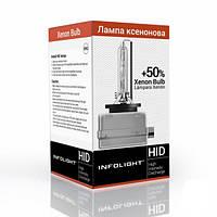 Ксенон D1S Infolight 4300K +50%