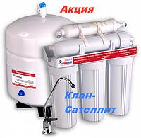 АКЦИЯ! Система обратный осмос Новая Вода NW-RO500
