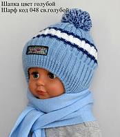 Зимняя шапка с помпоном, фото 1