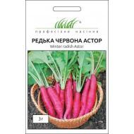"""Насіння редьки Астор червона 3 г ТМ""""Професійне насіння"""""""