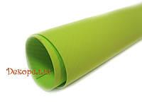 Фоамиран иранский (желто-зеленый) 30*35см