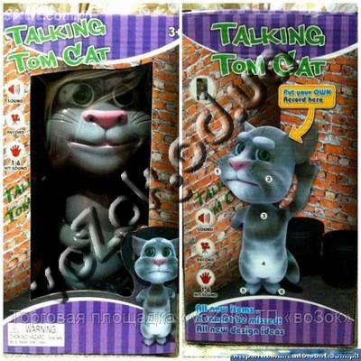 Говорящий кот Том (Talking Tom cat) NO-1101 24 см