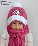 Утеплена зимова дитяча шапочка для дівчаток, фото 7