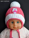 Утеплена зимова дитяча шапочка для дівчаток, фото 4