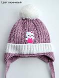 Утепленная зимняя детская шапка для девочек , фото 7