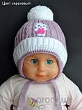 Утепленная зимняя детская шапка для девочек , фото 8