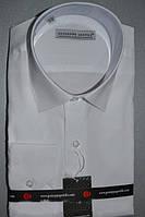 Мужские белые приталенные рубашки