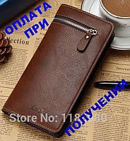 Мужской кожаный кошелек портмоне клатч Baellerry
