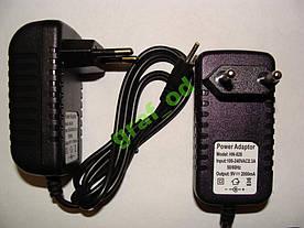 9V 2A зарядное Cube Yuandao Aoson Chuwi SmartQ штекер 2,5х0,7 мм