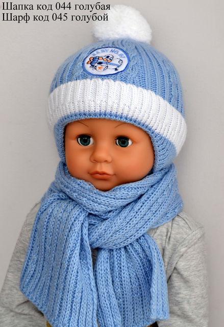 Зимняя детская шапка для мальчика утеплена плюшевым мехом, фото 1