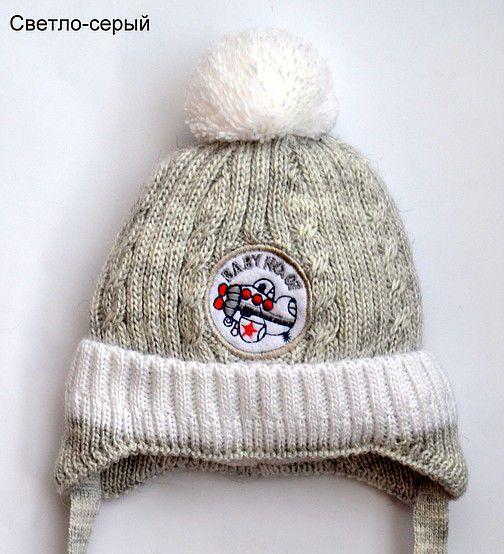 Вязаная теплая шапочка для мальчика на зиму