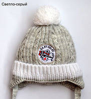Вязаная теплая шапочка для мальчика на зиму, фото 1