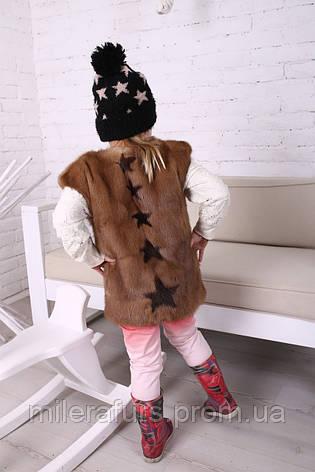 Детская жилетка из меха норки, фото 2