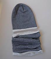 Комплект: шапочка бини со снудом. Серо-синяя. ОГ 48-50, 50-52, 52-54, 54-56