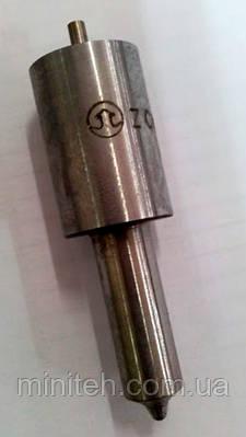 Распылитель ZCK 155S525 05620