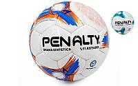 Мяч футбольный №5 DX PENALTY PEN-02 (№5, 5 сл., цвета в ассортименте)