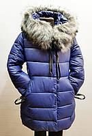 Модная зимняя куртка-полупальто для девочки 7-14 лет цвет - синий