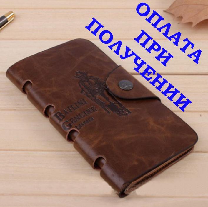 Чоловічий шкіряний гаманець клатч портмоне Bailini