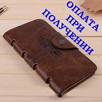 Мужской кожаный кошелек клатч портмоне Bailini