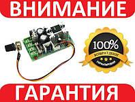 ШИМ регулятор скорости двигателя 10-60В 20А hho