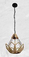 Люстра в стиле лофт (56-PR3365-1)