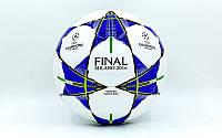 Мяч футбольный №5 PU ламин. CHAMPIONS LEAGUE FB-5218 (№5, 5 сл., сшит вручную)