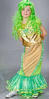 Детский карнавальный костюм русалочки