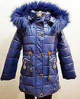 Модная зимняя куртка-парка для девочки 1,5-5  лет цвет - синий