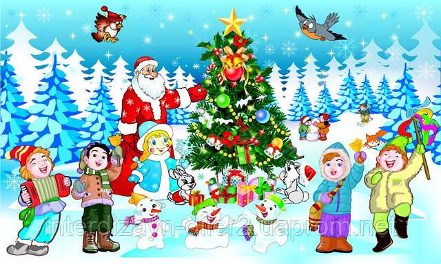 Банер для оформления новогоднего праздника