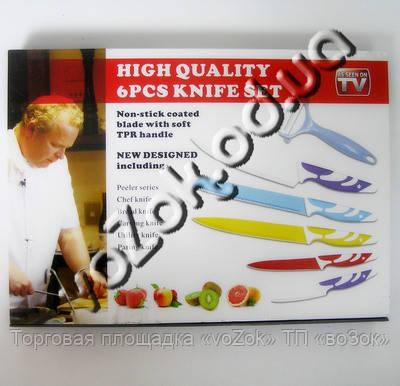 Набор ножей c цветным антипригарным керамическим покрытием из 6 предметов