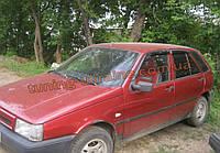 ветровики (дефлекторы) fiat tipo (160) 1988—1995