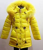 Модная зимняя куртка-парка для девочки 1,5-6  лет цвет - желтый