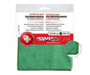 Салфетка из микрофибры для полировки 35*40 темно-зеленая proSWISSCAR арт.MF-05, Днепр
