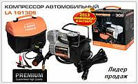Автомобильный компрессор Lavita 191305