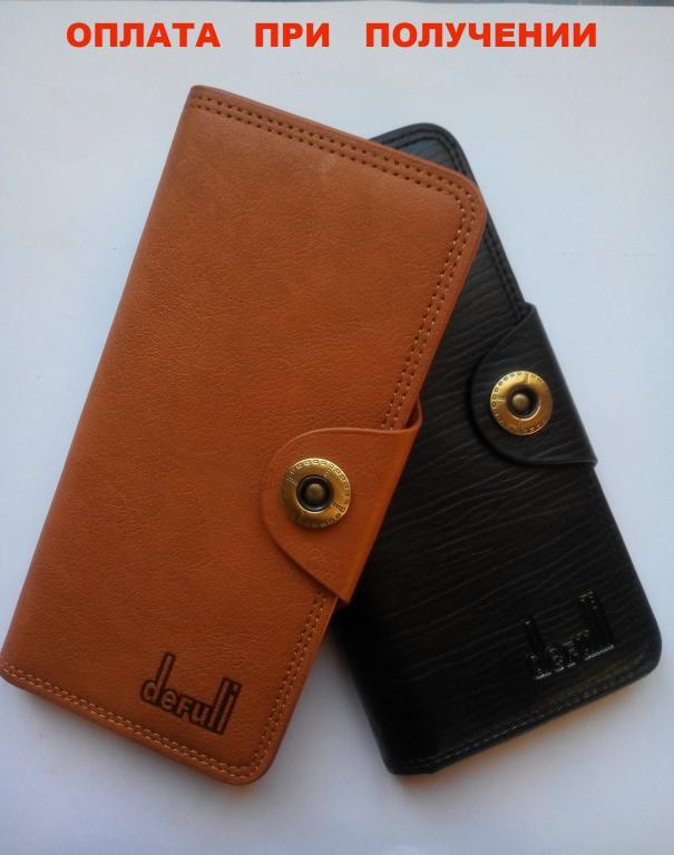 Чоловічий шкіряний гаманець клатч портмоне Defuli