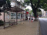 Остановка автобусная