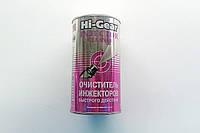 Очиститель инжекторов быстрого действия 295мл 3215 HI-GEAR, фото 1
