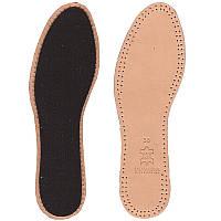 Стельки кожаные Salamander Professional размер 44/45