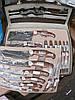 Шикарный набор ножей в кожанном чемодане 25 предметов