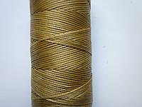 Нить вощёная плоская 0,8 мм светло-коричневая 125 метров