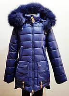 Модная зимняя куртка-полупальто для девочки 2-7  лет цвет - синий
