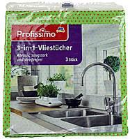 Тряпка DM Profissimo 3in1 Vliestucher (3 штук)