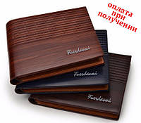 Мужской кожаный кошелек портмоне бумажник Fuerdani, фото 1